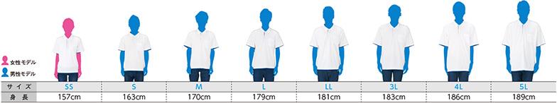 ドライレイヤードポロシャツ(ポケット付)