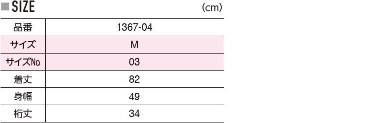 4.1oz Tシャツワンピース(ミニ丈)