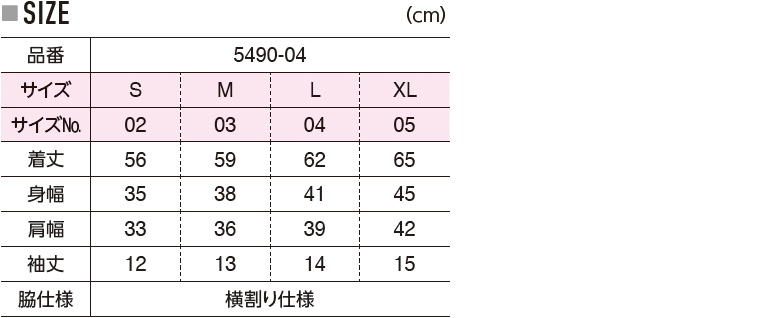 6.2oz CVCフライスTシャツ