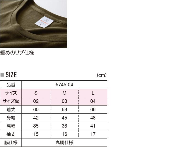 4.7oz ファインジャージーTシャツ
