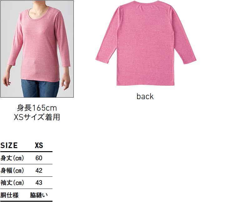 トライブレンド3/4スリーブTシャツ