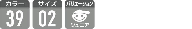イベントメッシュキャップ