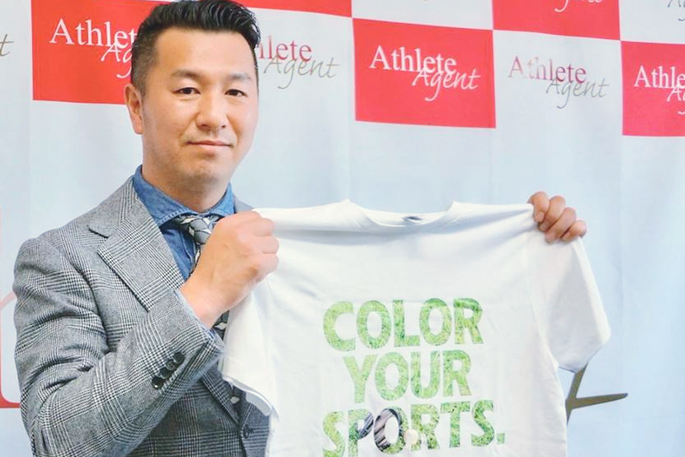 「COLOR YOUR SPORTS」Tシャツ アスリートNO.004